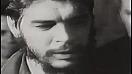 Велика песен за един велик Човек Че Гевара