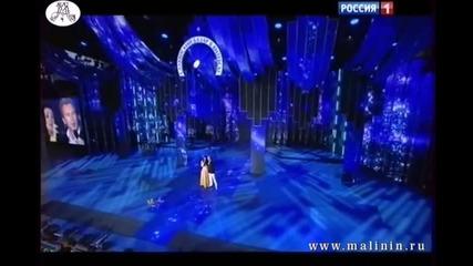 Елена Ваенга и Александр Малинин - Две Души (славянский Базар 2013)