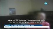 Новините на Нова (08.06.2015 - централна)
