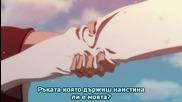 [ С Бг Суб ] Bleach - 294 Високо Качество