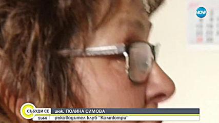 11-годишно дете от Асеновград вече е студент