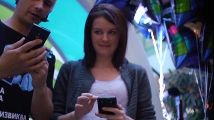 Предизвикателството на Nokia Lumia и Део