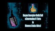 Boyan Georgev Bobstar ft n3normalna & Taira - Rimova Ataka (diss)