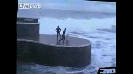 Камикадзета В Огромни Вълни