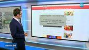 ЖЕЛЯЗНА ЗАЩИТА ИЛИ ХАОС: Как ще ни засегнат новите правила за личните данни?