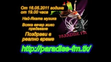 радио Парадайс