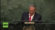 UN: Raul Castro slams US' continued 'economic, commercial & financial blockade'