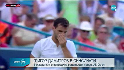 Григор Димитров потвърди участието си на турнира в Синсинати