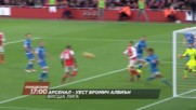 Футбол: Арсенал - Уест Бромич на 26 декeмври по DIEMA SPORT