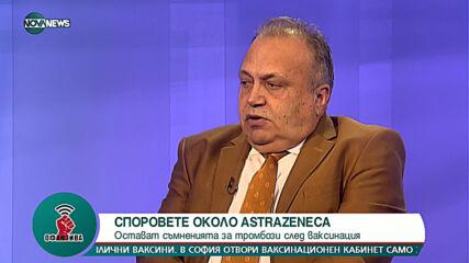 Проф. д-р Любомир Хараланов: Личните лекари трябва да имунизират
