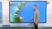 Прогноза за времето (09.07.2018 - обедна емисия)