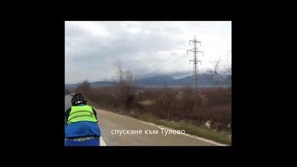 """19.01.2013 Бревет """"тракийски"""" част 2"""