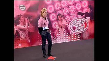 Music Idol 2 - Радост Жабова Песен За Химията (с Невероятно добро качество!!!не пропускаите този кли
