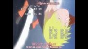 Naruto Shippuuden opening 8 (превод)