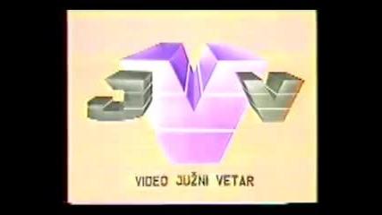 Dragana Mirkovic , Mile Kitic , Kemal, Sinan Sakic/ Juzni Vetar - Vhs издание 1989 година