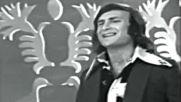 Giorgos Koinousis - Den katalaveno tipota -original 1971