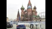 Арести по време на протест на опозицията в Москва