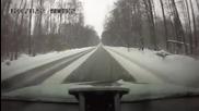 Не карай бързо по заледен път, казах ли ти дане караш бързо а ?