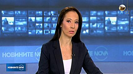 Съдът отказа регистрация на партията на Слави