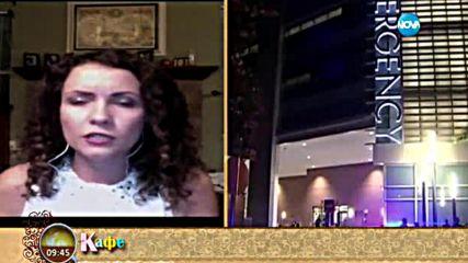 """В """"На кафе"""" Диди Тодорова ще сподели със зрителите впечатленията си от емигрантския живот в САЩ"""