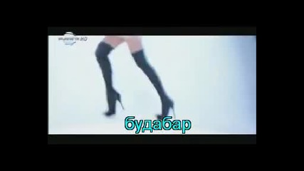 Galena i Gymzata 2011 - Neudobni vyprosi (official Video) караоке - демо s dj salvo