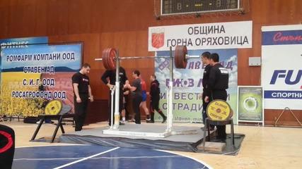 Ицо Мусков-330 клек