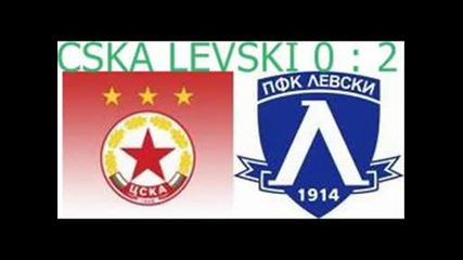 Cska Levski 09 05 2009