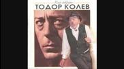 Тодор Колев - Фалшив герой