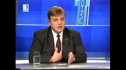 Бнт,  Панорама - Парламентарни Избори 2009 2