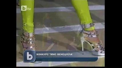 Оспорвано състезание за Мис Венецуела - 15.10.11