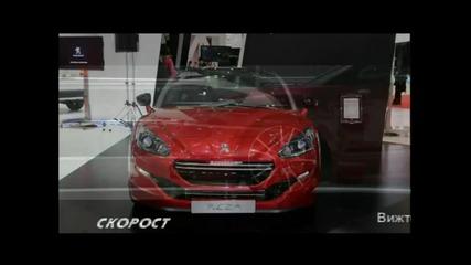 Peugeot на Автосалон Токио 2013