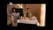 Аламинут - Сервитьора
