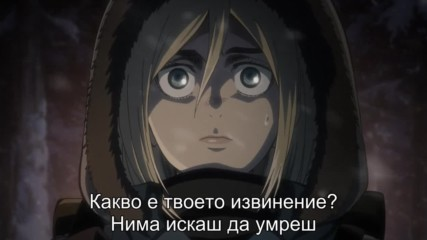 Attack on Titan Season 2 Episode 5 Bg Subs Високо Качество