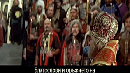 Сватбите на Йоан Асен 1975 Втора Серия Dvd Rip Аудиовидео Орфей