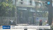 Поне двама са убити, а 13 ранени при атентати срещу църкви в Индонезия