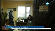 Новините на Нова (23.01.2015- късна)