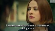 Hayat Yolunda - По пътя на живота - Епизод 11, Близките нараняват най-дълбоко, бг субс