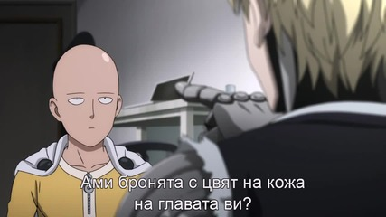 Уанпънч-мен Сезон 1 Епизод 2 (2015)