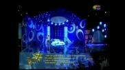 Татијана Стефановска - Охрид фест 2008 Tatijana Stefanovska - Youtube