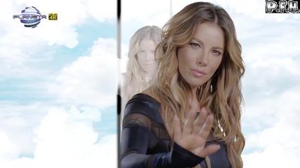 2014™» Емилия - Да бях от гадните ( Официално видео 2014 )