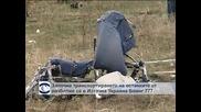 """Започна транспортирането на разбилия се в Украйна малайзийски """"Боинг 777"""""""