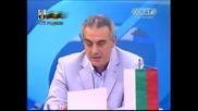 Бой и рекет по Черноморието със съдействието на ченгетата,  18.07.2009 (част 1)