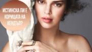 Сп. 'Vogue' отново използва 'Фотошоп'