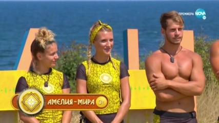 Игри на волята: България (24.10.2019) - част 3: Напрежението се пренася между Амелия и Томас!