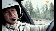 Top Gear С12 Е03 Част (1/4)