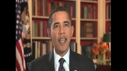 Изказването На Обама За Интернет