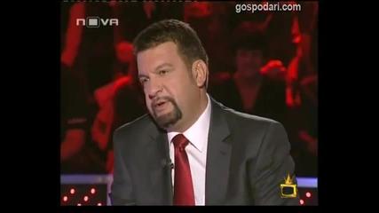 Dimitar Penev - в Господари на Ефира