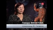 Юрий Гагарин. Помните, каким он парнем был Ч.2