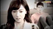 (превод) Dong Woo - Painful • Wild Romance Ost •