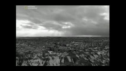 Земята без луната - bg audio
